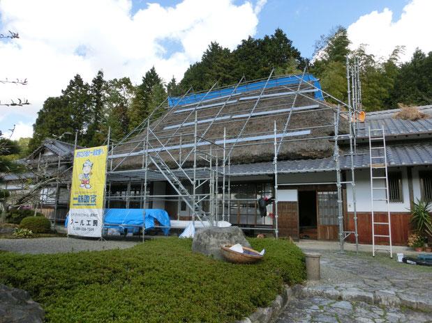 築160年の茅葺き家屋 (Before、工事中)