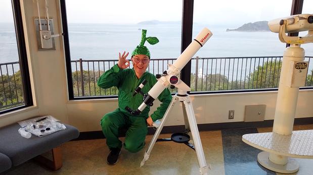 大分ローカルタレントが望遠鏡を購入しました