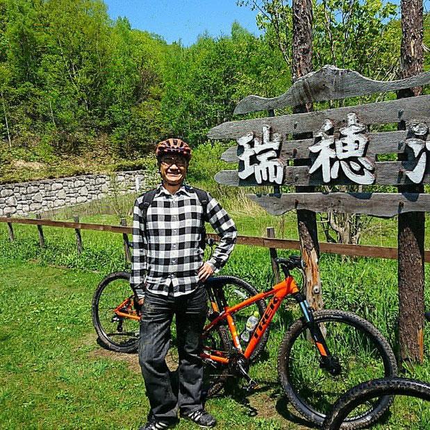 完全送迎 北海道で遊ぶ 体験型観光自転車レンタル マウンテンバイク体験 マウンテンバイクレンタル 札幌 ニセコ 千歳 体験メニュー ネットで予約
