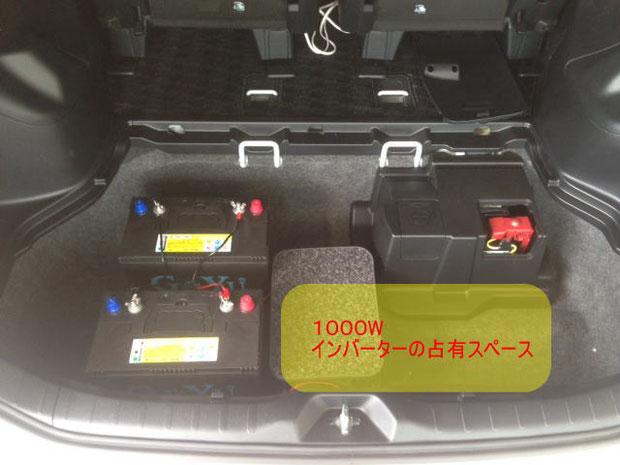 VOXYヴォクシー、NOAHノア、ESQUIREエスクァイア用の車中泊にも便利な100Vコンセントキットです