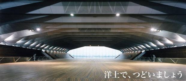 横浜ヴァージンフェスタ