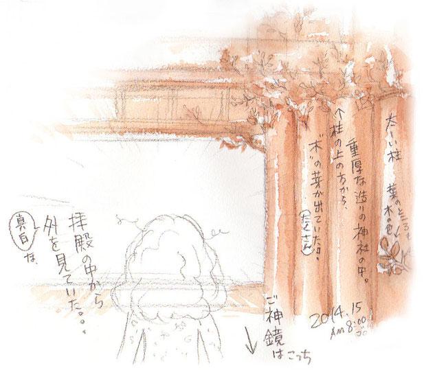 夢スケッチ:太古の神社の拝殿の中
