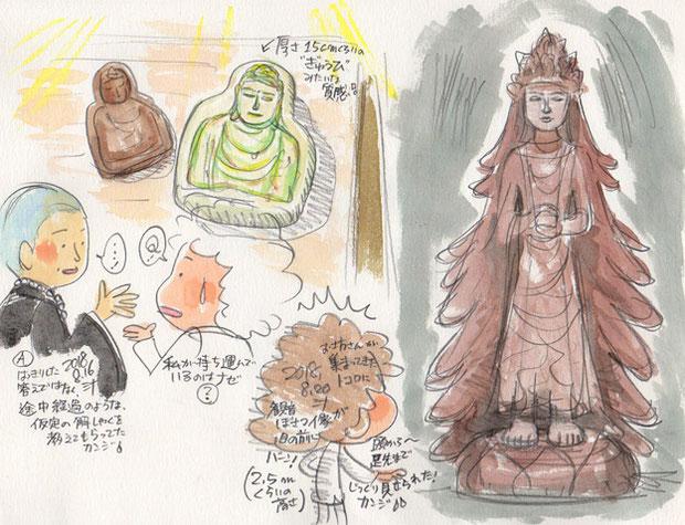 夢スケッチ:尼さんと飛鳥時代の仏像
