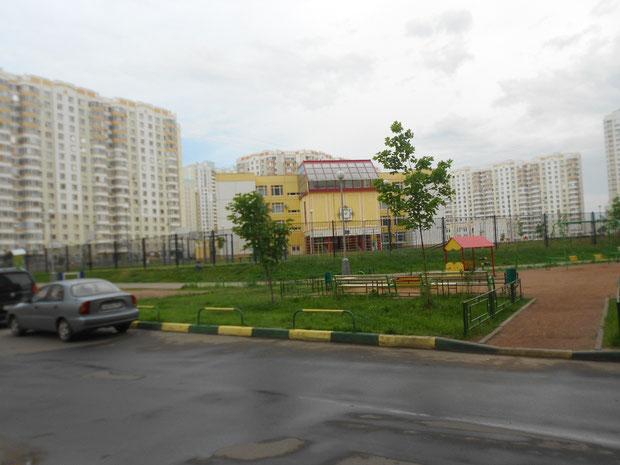 Школа на Красной Горке