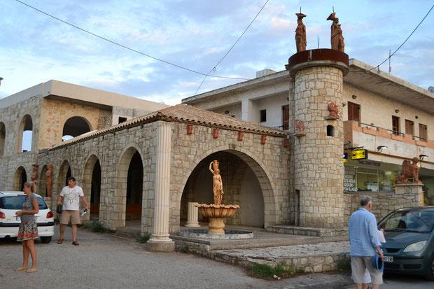 Одна из достопримечательностей поселка Георгиуполис