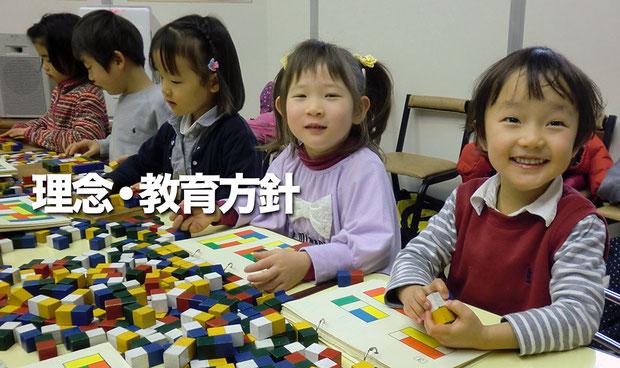 知能教室・算数教室 つみきの英林