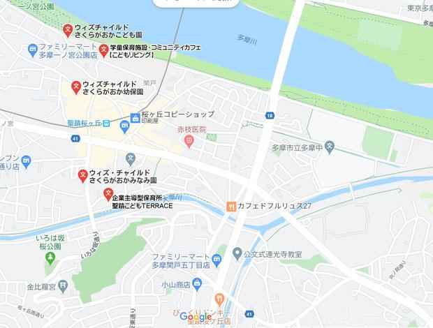 ウィズチャイルド運営施設マップ