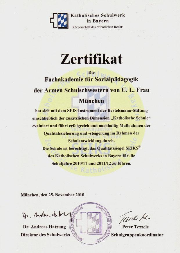 2. Zertifikat nach dem Evaluationsdurchgang 2010