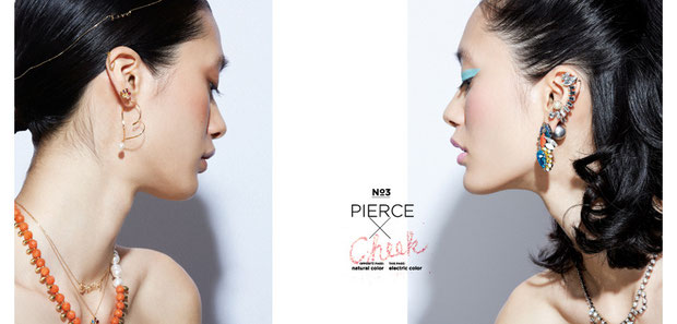 右:LAS Pierce
