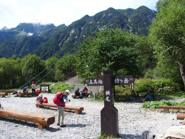横尾までは槍ヶ岳登山時やハイキングで来ているが、涸沢に向かう奥の橋を渡るのは初めてです。