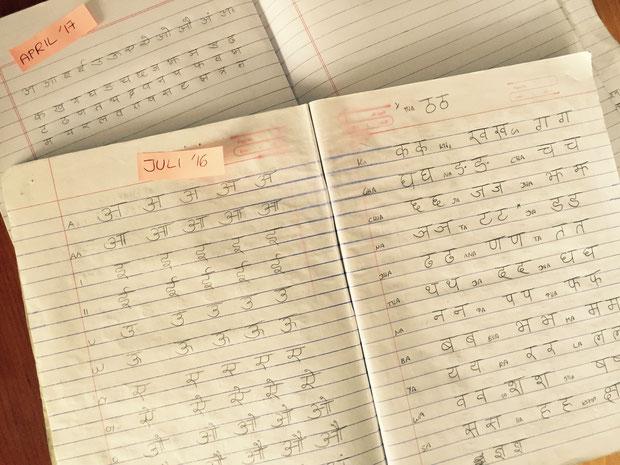 Mein nepalesisches Schriftbild hat sich im Laufe der vergangenen Monate gewaltig verändert.