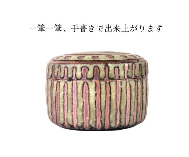 手元供養の専門店 こころの杖 ミニ骨壺