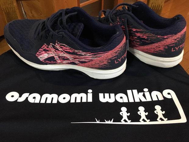 昭島市の競歩教室は、オサモミウォーキング教室昭島。競歩の靴!