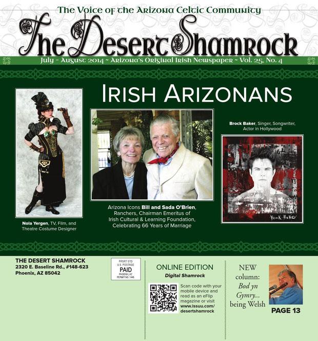 ♔ 先駆者オブライエンズ御夫妻(中央)が政府に寄付されたアリゾナ州ハクアハラヴァレーイーグルテールマウンテン環境保護区の山の麓で私達の神秘の植物原種ホホバは生長しています。オブライエンズ御夫妻は、アリゾナ州のシンボルマウンテン・パラダイスヴァレーのキャメルバックマウンテンもアリゾナ州フェニックスに寄付されています。キャメルバックマウンテンのTOP O'(F) THE MOUNTAINは、オブライエンズ御夫妻の意思で環境保護地域に指定されています。