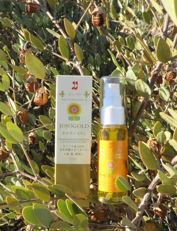 """♔ CLASSIC JOJOBA OIL """"JOJOGOLD"""" ホホゴールドは、アリゾナ砂漠の神秘の植物・原種ホホバオイル純度100%の植物性天然オイルです。 美容・スキンケア・ヘアケアにこのままご利用頂けるうえ、化粧水、クリーム、エッセンシャルオイルに ブレンドしてもご使用いただけます。"""