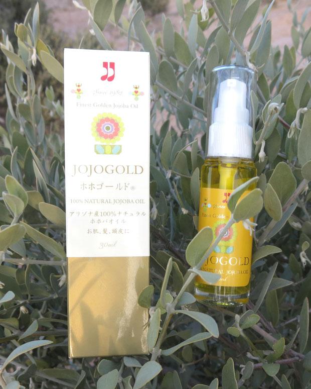 "♔ ""Mystic dew"" - a golden Oasis for your skin. アリゾナ砂漠の神秘の植物100%ナチュラルな原種のゴールデンホホバオイル『ホホゴールド』"