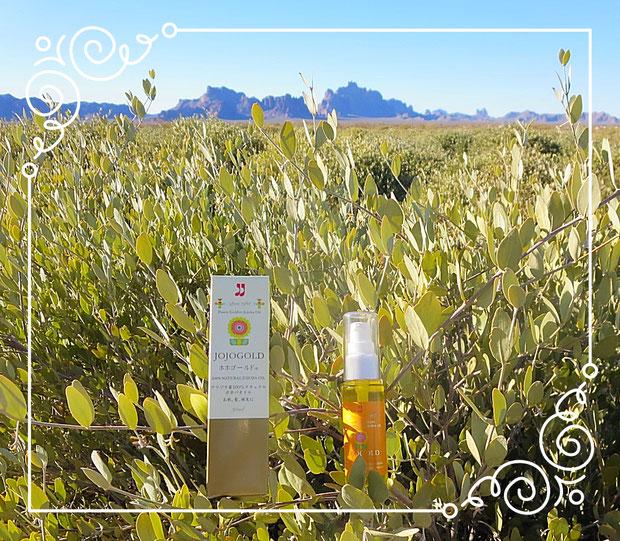 "❦ ""Mystic dew"" - a golden Oasis for your skin. アリゾナ砂漠の美宝 JOJOGOLD ホホゴールド"