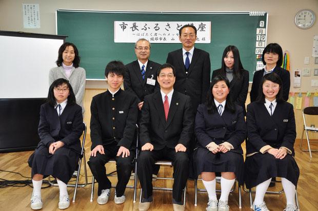 上林中学校