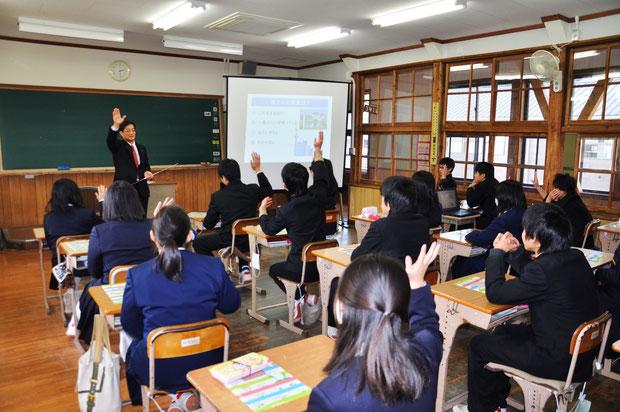 何北中学校(1.19)