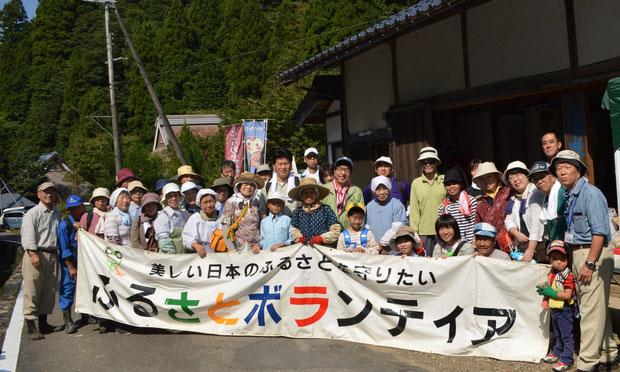 昨年の栃の実拾いボランティア参加者写真