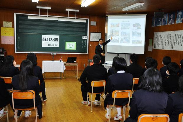 八田中学校(1.21)