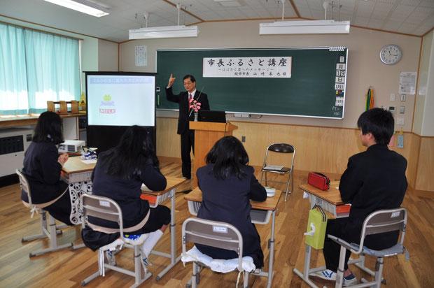 上林中学校(1.19)