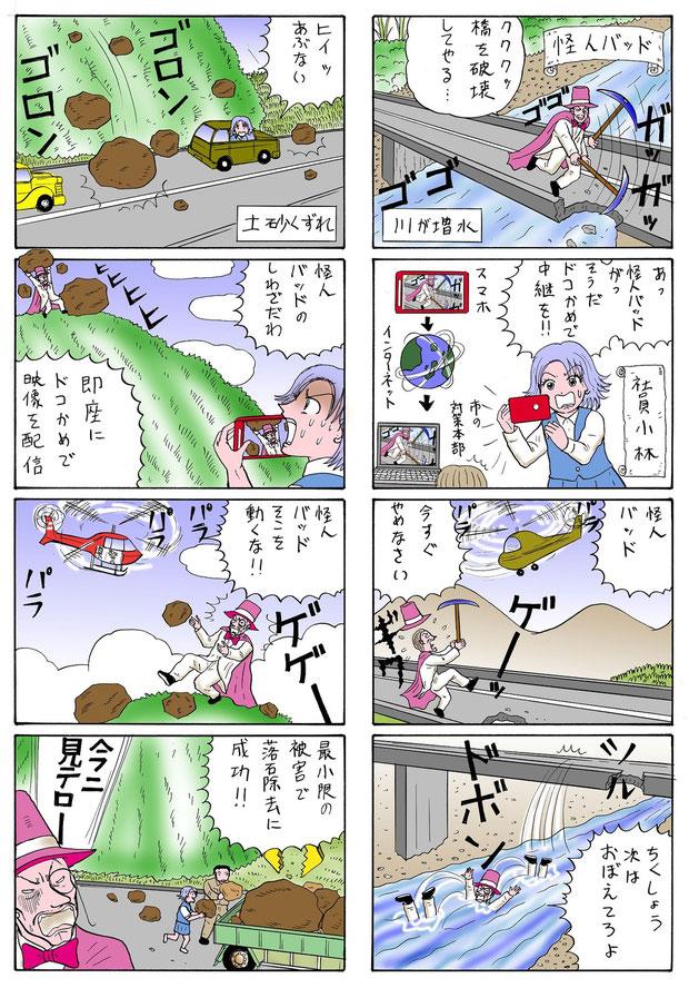 Copyright (c) 2013 無断転載厳禁