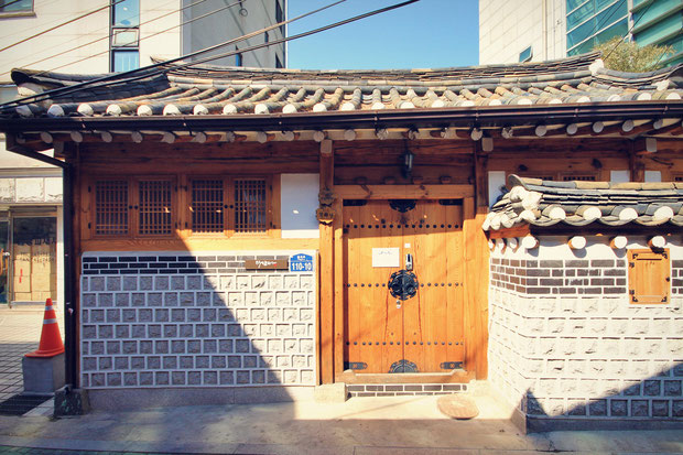 Yoo's Family Guesthouse in Seoul, South Korea © Sabrina Iovino | JustOneWayTicket.com