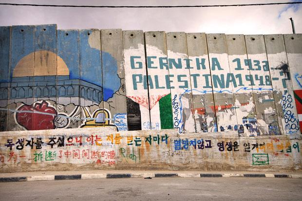The separation wall that divides Bethlehem in the West Bank from Jerusalem. © Sabrina Iovino | JustOneWayTicket.com