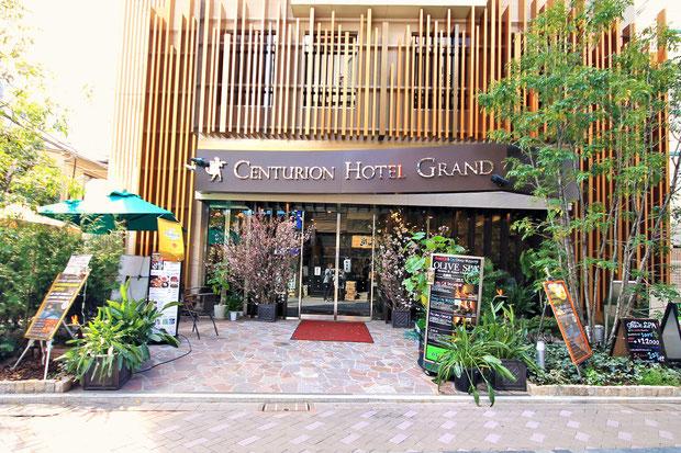 Hotel Review: Centurion Hotel Akasaka in Tokyo, Japan © Sabrina Iovino | JustOneWayTicket.com