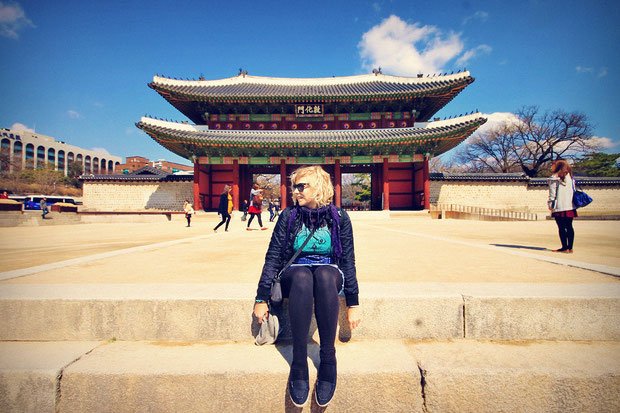 Changdeokgung Palace in Seoul, South Korea © Sabrina Iovino | JustOneWayTicket.com