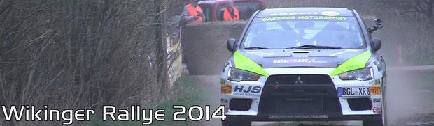 Wikinger Rallye 2014