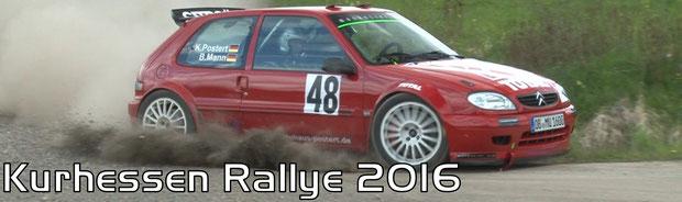 Kurhessen Rallye 2016