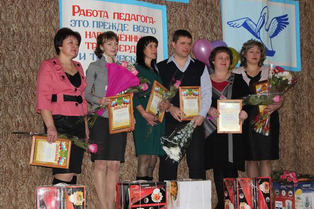 """Конкурс """"Учитель года 2013"""""""