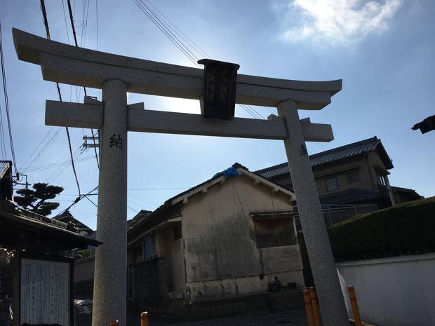 積川神社遥拝所・鳥居