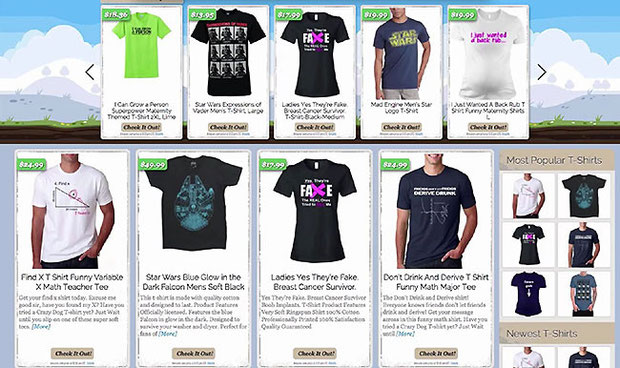 плагин магазина футболок