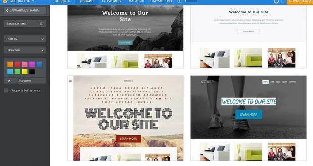 weebly - лучший конструктор сайтов