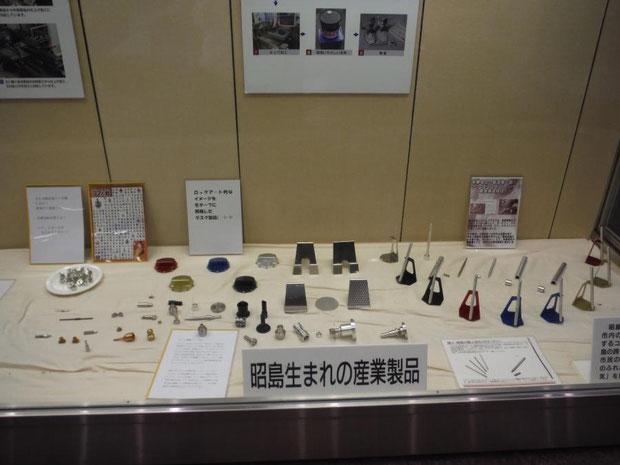 昭島市役所 展示