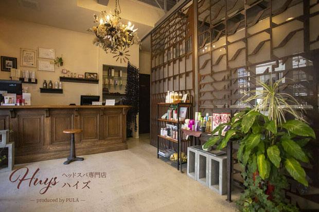 宇都宮市(栃木)のヘッドスパ専門店の店内の様子