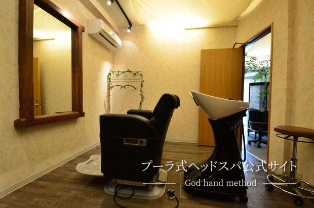 さいたま市(埼玉県)の浦和店のヘッドスパ専門店の様子