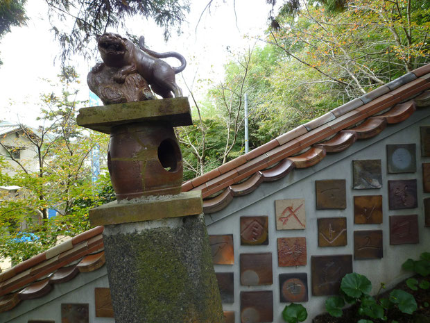 備前伊部の天津神社