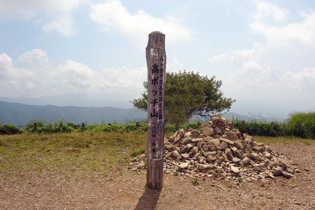 高ボッチ山山頂 1664.9m  2008.08.05 長野県