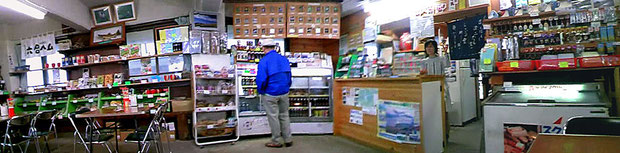 野反峠休憩舎「花の駅」 店内をパノラマ撮影