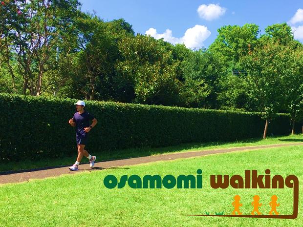 基礎体力アップ、股関節アジリティ。中高年からのウォーキング・競歩、昭島市のオサモミウォーキング教室。