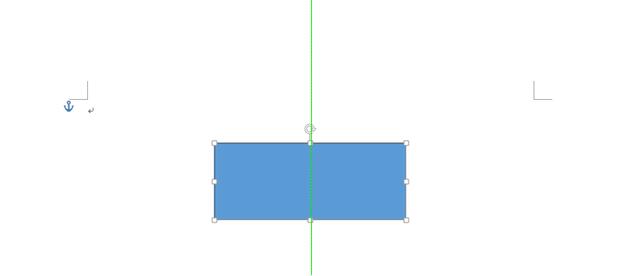 緑の線が配置ガイド