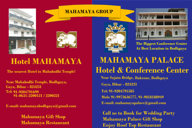 Mahamaya Group