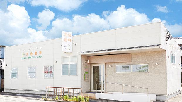 阪急宝塚線「池田駅」から徒歩4分