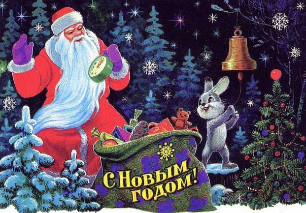 новогодние-открытки-12