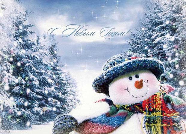 новогодние открытки-2