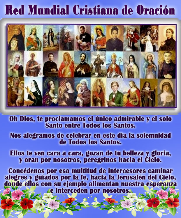 Sacratísimo Corazón De Jesús En Vos Confío Inmaculado